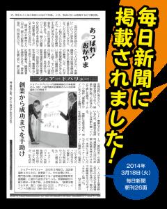 新聞ポップA4-02 (1)