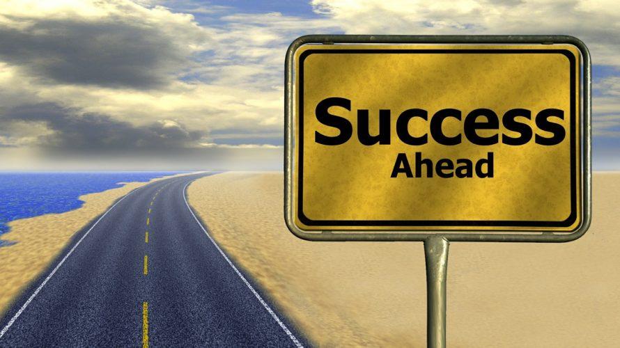 SUCCESsの法則